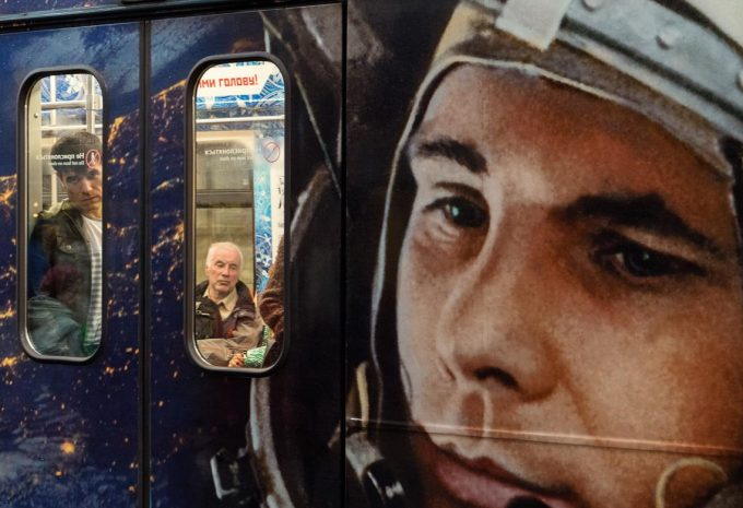 Metro, Moskaus, 2017, Foto: Frank Gaudlitz